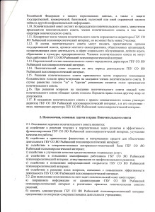 СКАН_0002