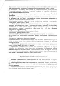 СКАН_0003